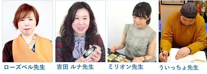 3月キャンペーン☆働き方改革!運命の仕事を見つける鑑定!